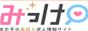 【優良店厳選】全国の風俗求人は『みっけ』で必ず見つかる!